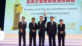 sin-chew-business-excellence-award-2016-158