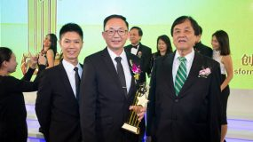 sin-chew-business-excellence-award-2016-195