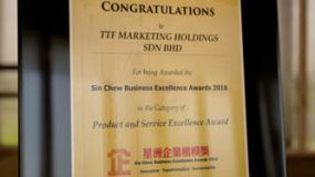 sin-chew-business-excellence-award-2016-21