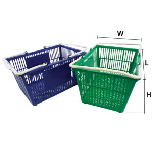 Supermarket Shopping Basket_resize